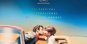 Cannes 2018 : le guide du festivalier