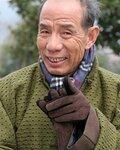 Zongwan Wei