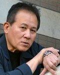 Yutaka Ikejima