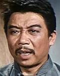 Han Hsieh