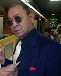 Shōhei Yamamoto