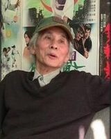 Kazuhiko Yamaguchi