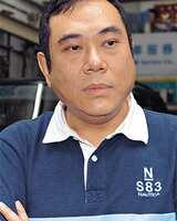 William Duen Wai-Lun