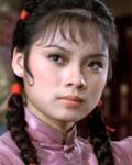 Ching-Ching Yeung