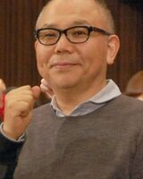 Isshin Inudō
