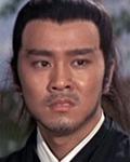 Cheung Ban