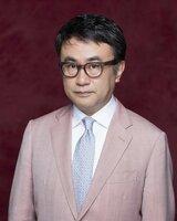 Kōki Mitani