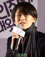 Hwang Soo-ah
