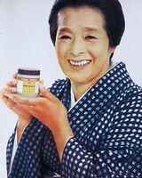 Chieko Naniwa