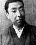 Nakamura Kanzaburō XVII