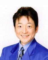 Yū Mizushima