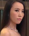 Zaneta Wong