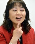 Naomi Fujiyama