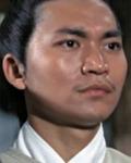 Chieh Yuen