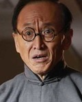 Shu Yaoxuan