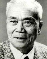 Tokue Hanazawa