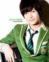 Akihisa Shiono