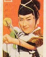 Sawamura Sôjûrô IX