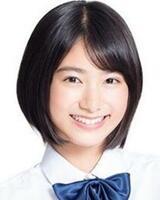 Natsumi Ikema