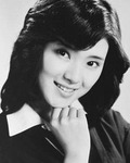 Yukari Yamamoto