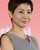 Kim Ho-jeong