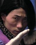 Jung Yuen