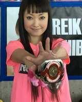 Reiko Chiba