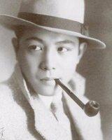 Heihachiro Okawa