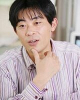 Gorō Taniguchi