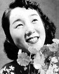 Mitsuko Miura