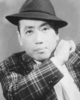 Junzaburō Ban