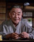 Ganjirō Nakamura