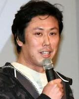Yūdai Yamaguchi