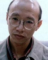Lawrence Ah Mon