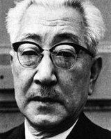 Kajirō Yamamoto
