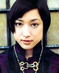 Tamaki Ogawa