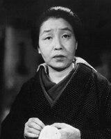Chōko Iida
