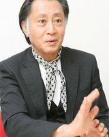 Kinya Kitaōji