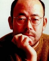 Shinji Sōmai