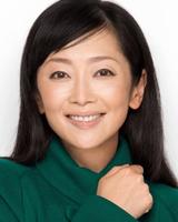 Yumi Asō