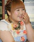 Kanako Yanagihara