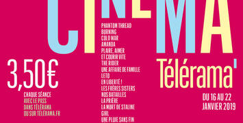 Festival cinéma Télérama 2019 : la liste des 16 films au programme