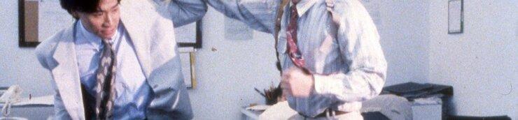 Film vu en 1990