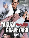 Tombe de yakuza et fleur de gardenia
