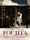 Foujita