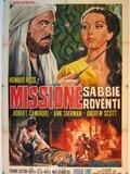 Missione sabbie roventi