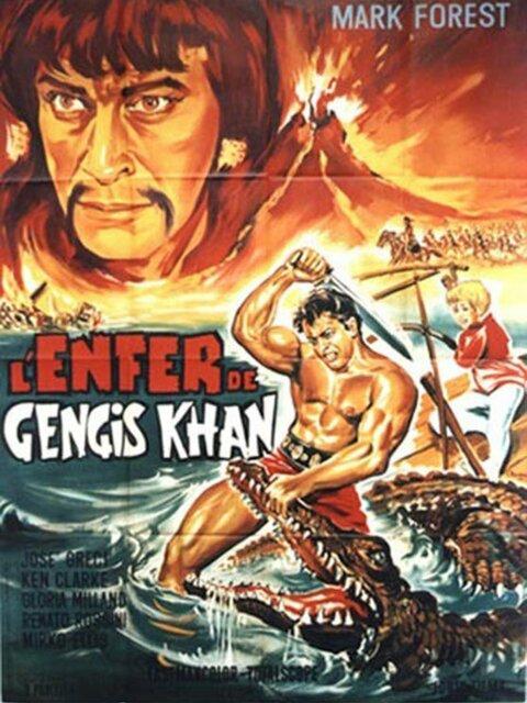 L'Enfer de Gengis Khan