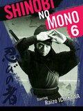 Shinobi no Mono 6 : Iga-Yashiki