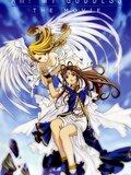 Oh ! My Goddess