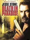 Jesse Stone 3: Meurtre à Paradise